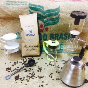 Café Monoorigen especialidad capsulas «Santos Alta Mogiana» 1kg